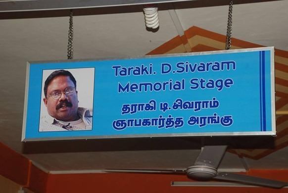 Sivaram_Hall_01