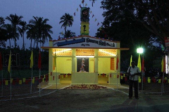 Maaveerar Naa'l at Ponnammaan memorial site at Puliyoor in Chealam (Salem) district in Tamil Nadu
