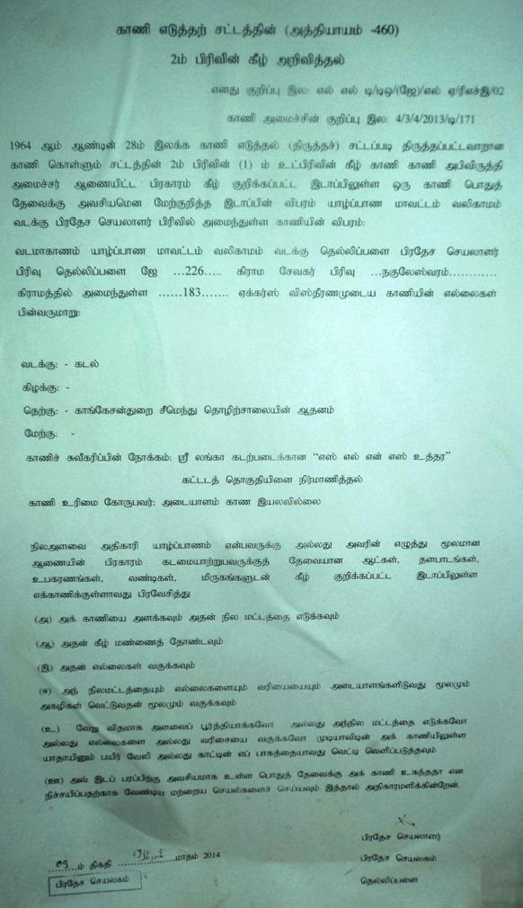 Keerimalai_landgrab_notice
