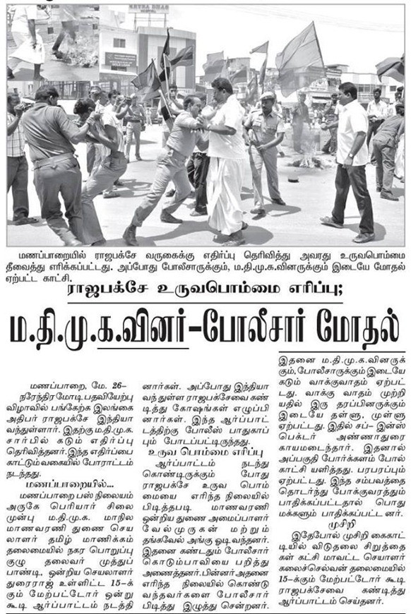 Modi_invit_protest_Malaimalar