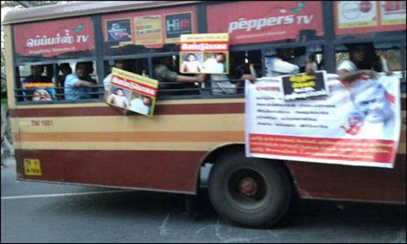 Tamil_Nadu_25_05_2014_02_107100_445