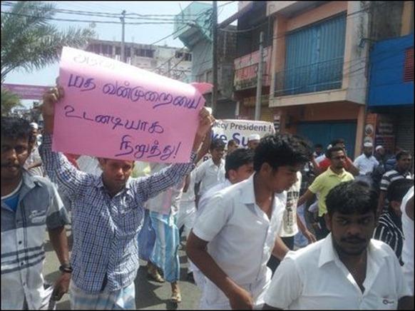 Kaaththaankudi_protest_01_107206_445