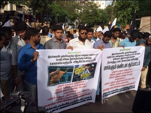 TMMK_protest_Tamil_Nadu_02_107235_445