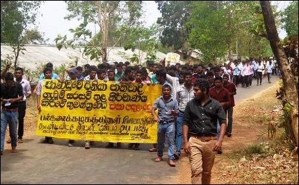 Sabaragamuwa_protest_02_107573_445