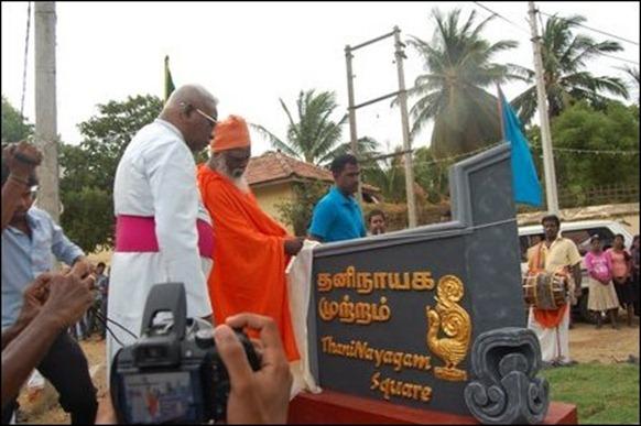 Thaninayagam_statue_Jaffna_07_107506_445