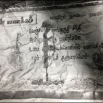 Tamil youth interrogated for alleged possession of Heroes Day poster