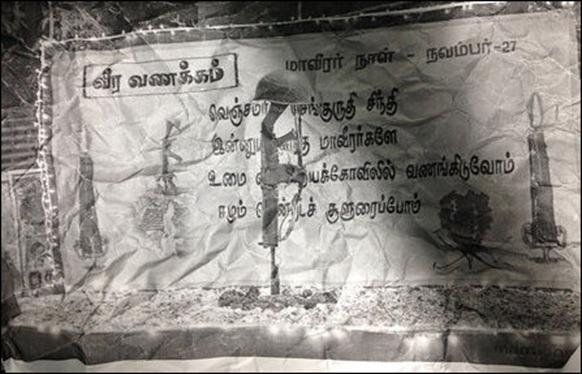 Maaveerarnaal_poster_2014_Jaffna_02_108194_445
