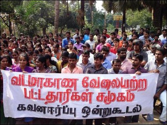 Unemployed_graduates_protest_21_01_2015_108604_445